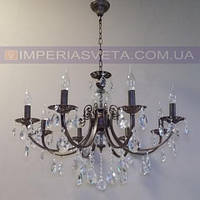 Люстра хрустальная(стеклянная) свеча восьмиламповая KODE:536612