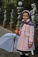 Кашемировое  пальто для девочки Красуня в комплекте с сумочкой и платком персковое