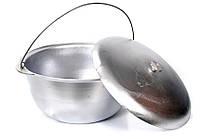 Казан 10 л, походный алюминиевый