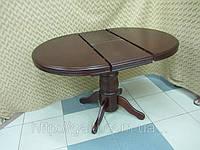 Деревянный стол обеденный А15, цвет орех