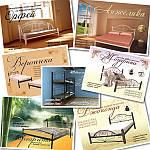 Заказы на кровати Фабрики  Металл-Дизайн!