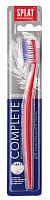 Зубная щетка SPLAT COMPLETE Medium/для комплексного ухода средняя
