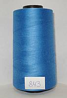 TUR-IP 120/5000м.col 843