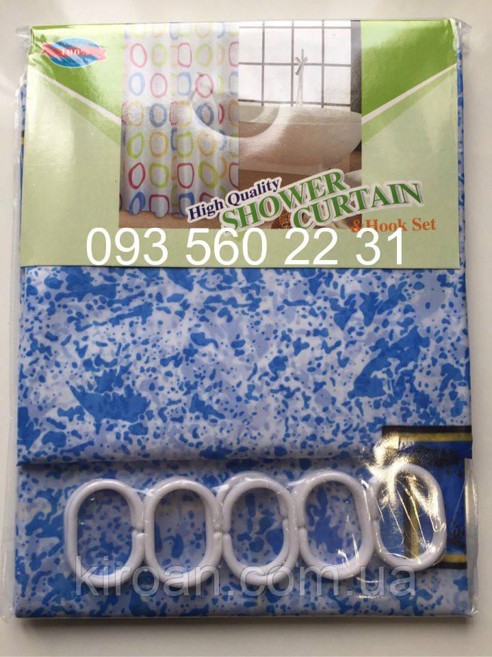 """Шторка для ванной (зонтичная ткань) """"Крошка"""" цвет-синий"""