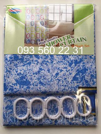 """Шторка для ванной (зонтичная ткань) """"Крошка"""" цвет-синий, фото 2"""