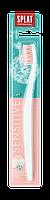 Зубна щетка SPLAT SENSITIVE Soft/для чувствительных зубов мягкая