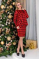 Костюм юбка и кофта красный трикотаж