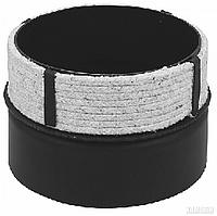 Переходник для керамического дымохода (со шнуром) из черной стали Ф200