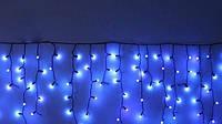 Гирлянда бахрома 200 LED ROUND разноцветная