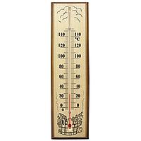 Термометр для сауны, основание - дерево, 80х300 мм