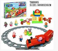 Детская железная дорога TM8885, фото 1
