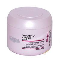 Маска-желе для защиты и сохранения цвета окрашенных волос 200мл-Vitamino Color A-OX Mask