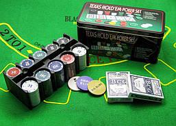 Игра покер в металлической коробке 200 ф. с номиналом.