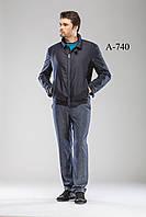 Куртка мужская ветровка РОЛАДА