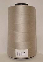 TUR-IP 120/5000м.col 1116