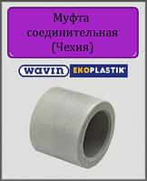 Муфта полипропиленовая 75 Wavin Ekoplastik