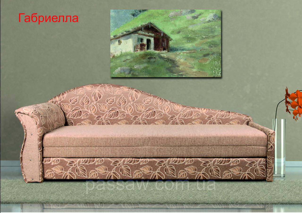 Диван-кровать Габриэлла