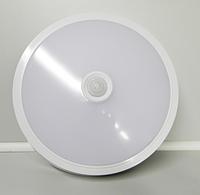 Светильник светодиодный LED с датчиком движения для ЖКХ