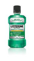 """Ополаскиватель для полости рта Listerine EXPERT """"Защита от кариеса"""" 250 МЛ"""