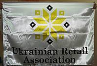 Промо флаги в Киев, Запорожье, Днепропетровске, Сумах, фото 1