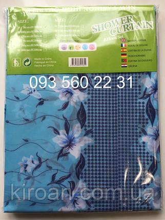 Шторка для ванной (зонтичная ткань) цвет-голубой 02, фото 2