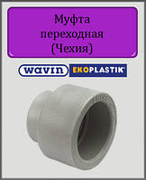 Муфта 32х20 Wavin Ekoplastik полипропиленовая