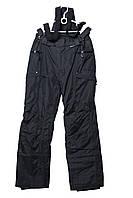 Лыжные брюки Avecs