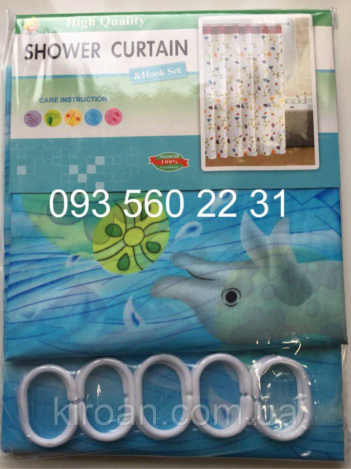 Шторка для ванной комнаты зонтичная ткань