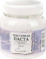 Текстурная паста СОНЕТ со стекл. шариками, 220мл ЗХК