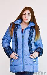 Куртка жіноча VAIEIX