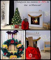 До дня св. Миколая даруємо знижку до -50% на терасну дошку та багато подарунків!