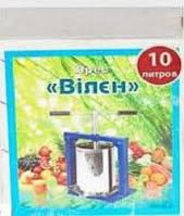 Пресс Вилен 10 литров