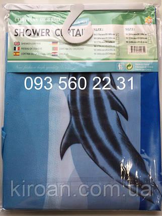 Шторка для ванной (зонтичная ткань) цвет-синий 05, фото 2