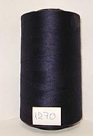 TUR-IP 120/5000м.col 1270