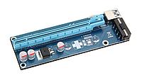 USB Riser райзер rizer x1-x16 molex 60см #100405