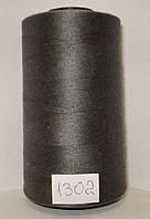 TUR-IP 120/5000м.col 1302