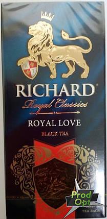 Чай Ричард Роял LOVE 25 пакетів, фото 2