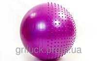 Гимнастический мяч для детей и для беременных 85 см
