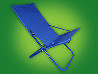 Шезлонг - кресло  раскладной для отдыха в саду и на пляже ,