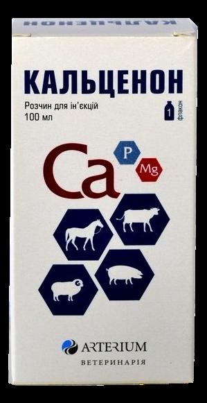 Кальценон 100мл(оригинал)