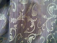 Ткань шторная золотой вензель