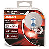"Автомобильные галогенные лампы ""OSRAM"" (H7)(12V)(55W)(Night Breaker Laser)(+130%)"