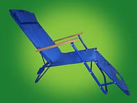Шезлонг - раскладушка для отдыха в саду и на пляже, фото 1