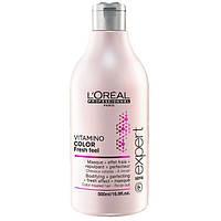 Маска для окрашенных волос 500мл - Vitamino Color Fresh Feel