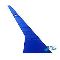 Выгонка GT 151B Blue Quick Foot