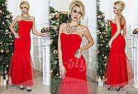 """Изысканное вечернее длинное платье декорировано фатином """"Адель"""""""