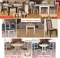 Раскладные фабричные обеденные столы разных размеров и цветов