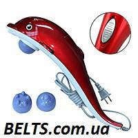 Дельфин массажер для домашнего использования