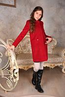 Пальто кашемировое для девочки Шарм