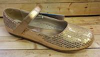 Детские праздничные туфли для девочки Шалунишка размеры 33-35